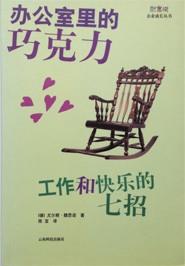 J&J chinesisch-1
